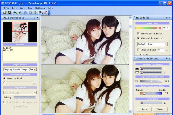 图片优化软件(pureimage)