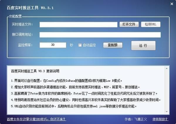 百度链接提交实时推送bwin必赢亚洲手机登陆