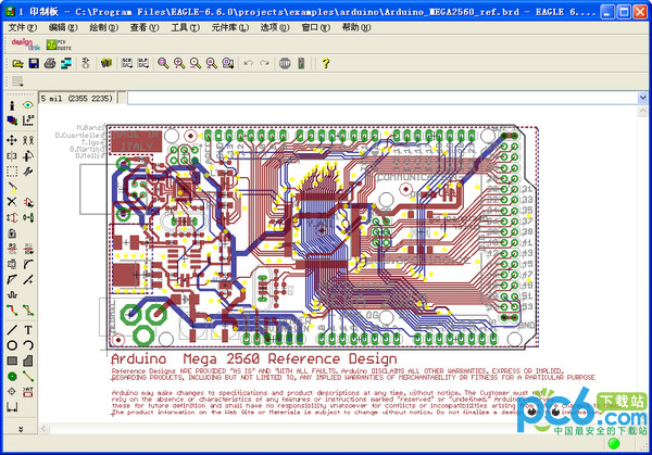 PCB设计必赢亚洲bwin988net(CadSoft Eagle Professional)