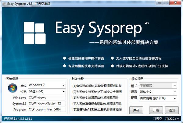 Easy Sysprep