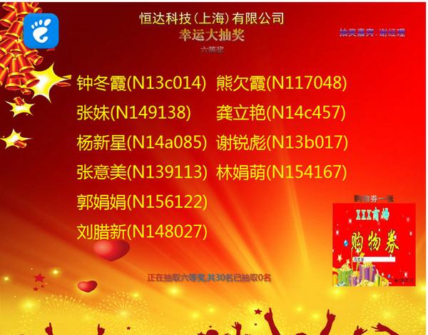 九九抽奖必赢亚洲bwin988net
