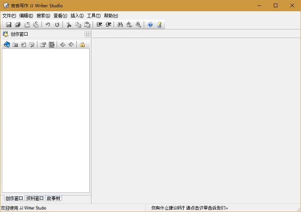 吉吉写作软件