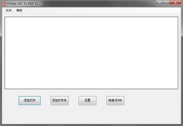 PDFdo TXT To PDF