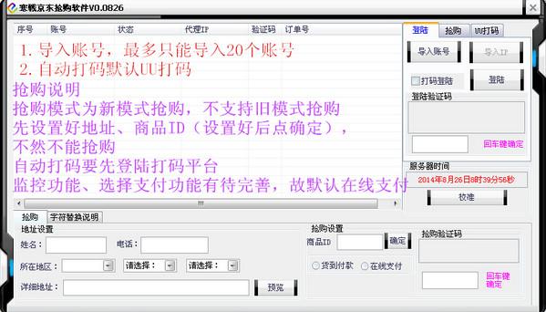 寒战京东抢购必赢亚洲bwin988net