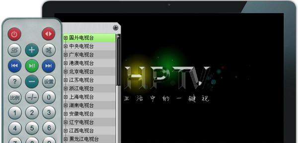 和平网络电视