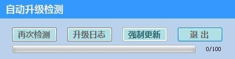 铭美智能自动更新必赢亚洲bwin988net