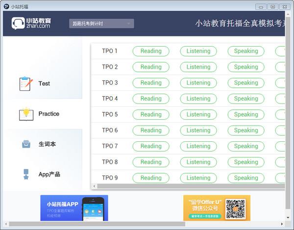 小站托福必赢亚洲bwin988net