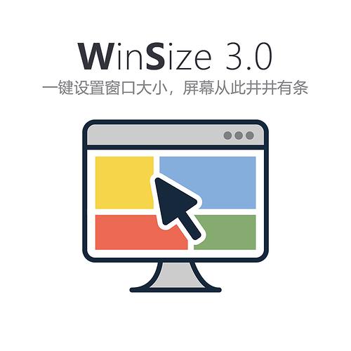 WinSize