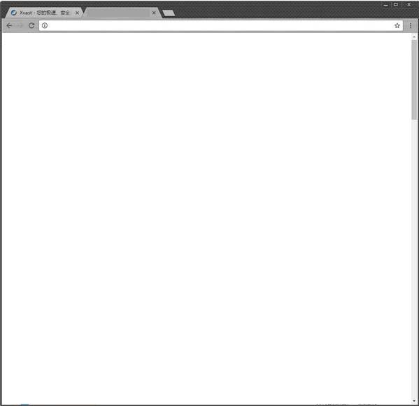 Xvast浏览器