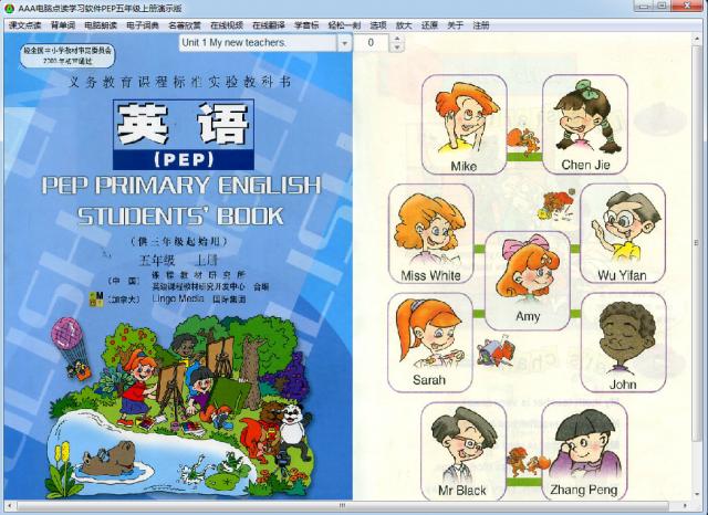 AAA电脑点读学习必赢亚洲bwin988netPEP五年级上册