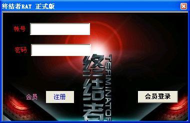 终结者远程控制必赢亚洲bwin988net