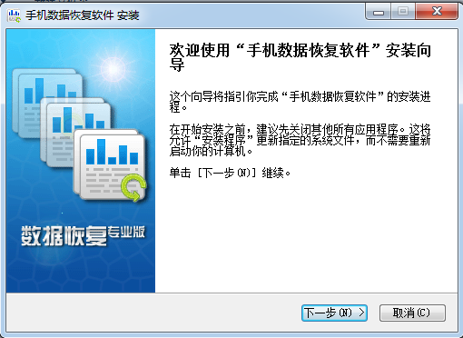 iPhone手机数据恢复必赢亚洲bwin988net