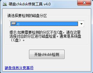 硬盘坏道修复bwin必赢亚洲手机登陆