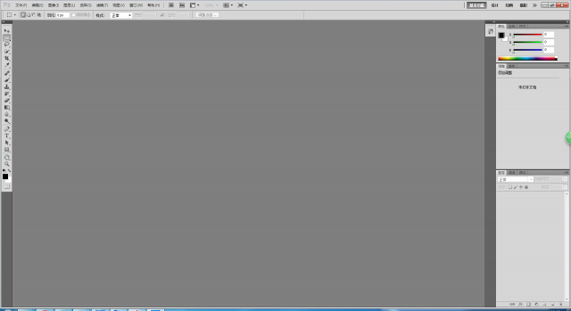 photoshop CS5破解版