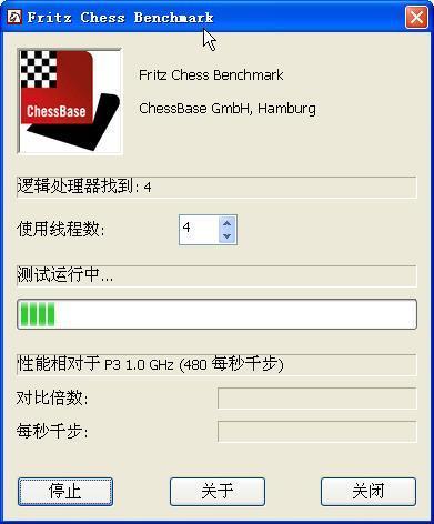 国际象棋测试_图片1