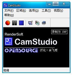 CamStudio_图片1