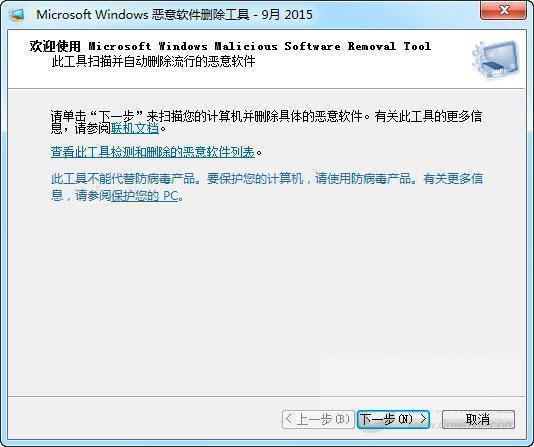 Windows恶意必赢亚洲bwin988net删除bwin必赢亚洲手机登陆